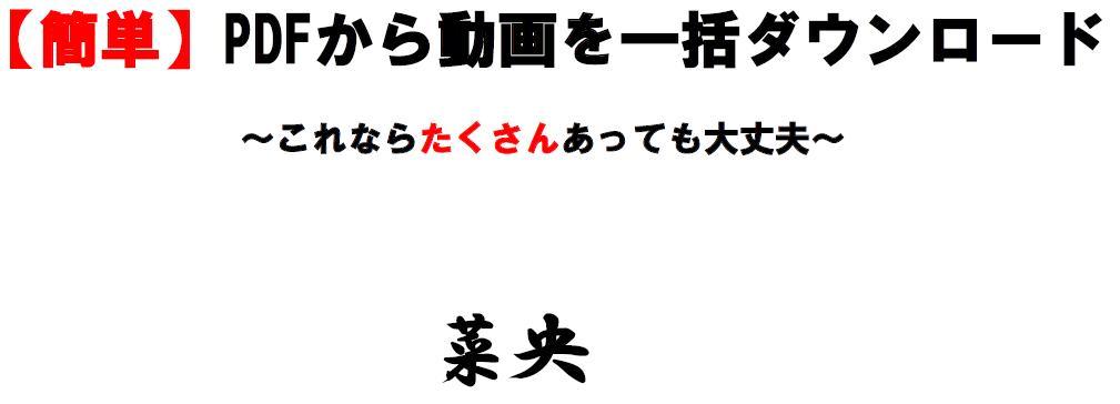 無料レポート.JPG