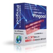 pingool.jpg